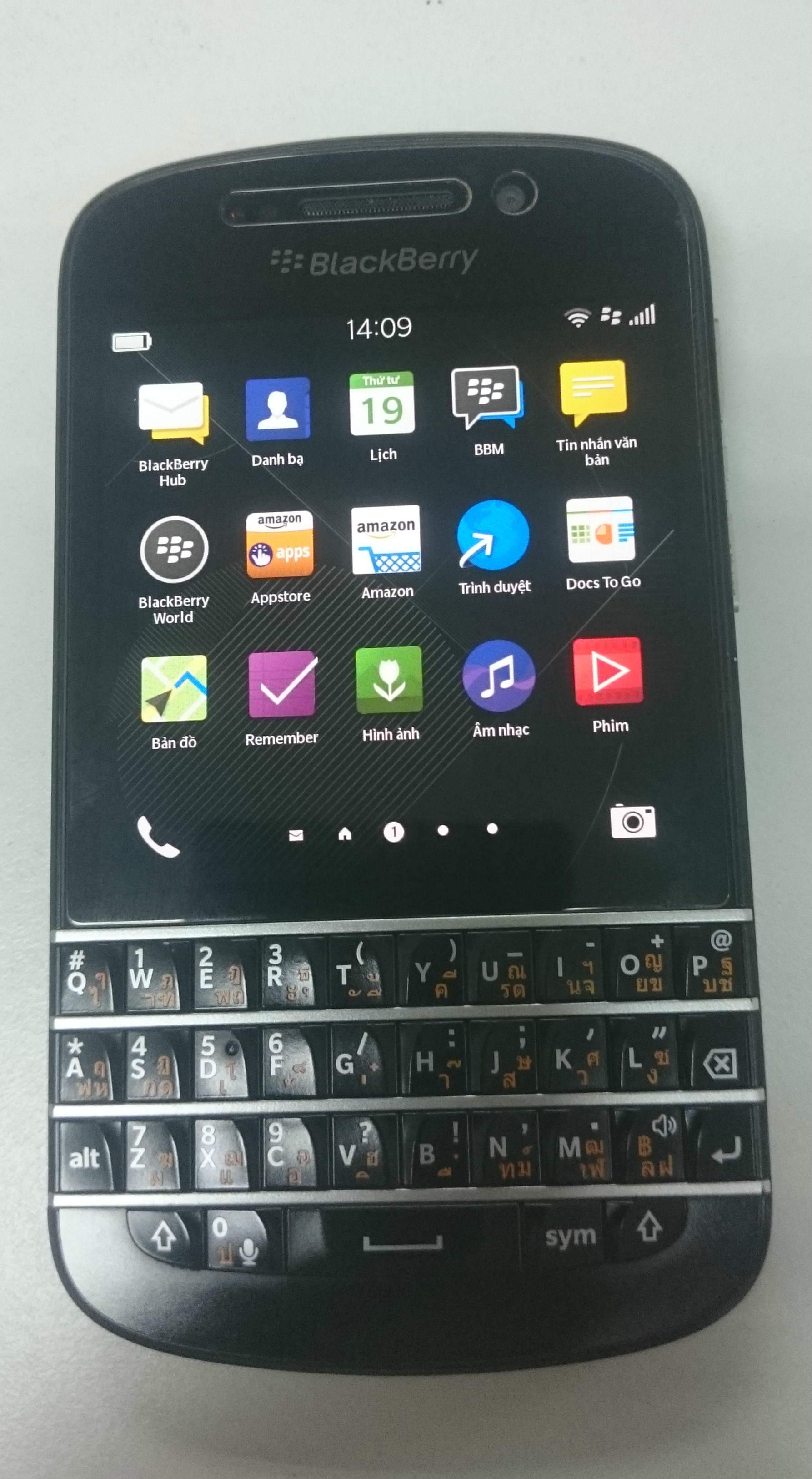 Blackberry Hub Ios